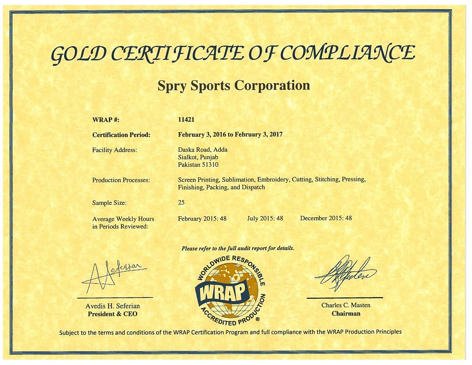 Certificates spy sports certificates xflitez Gallery